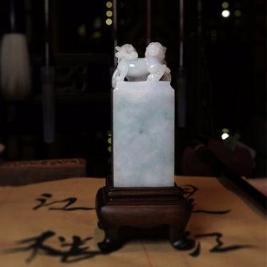 霸王貔貅印玺