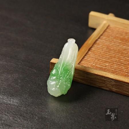 翠青白玉挂件-小白菜